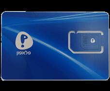 כרטיס סים דאטה לרכב חבילת גלישה 12GB עד 12 חודש